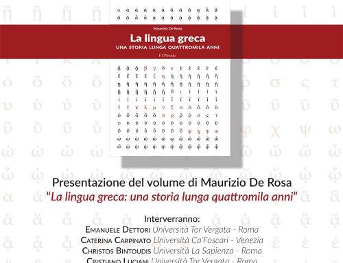 """Παρουσίαση του βιβλίου """"Η ελληνική γλώσσα μια ιστορία τεσσάρων χιλιάδων χρόνων """" του Maurizio De Rosa"""