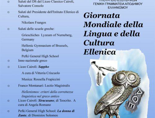 Giornata Mondiale della Lingua e della Cultura Greca 2020
