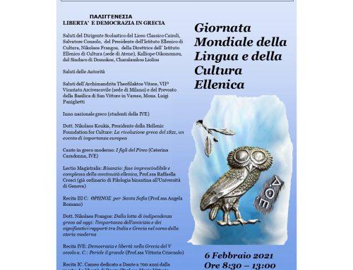 Giornata Mondiale della Lingua e della Cultura Greca 2021